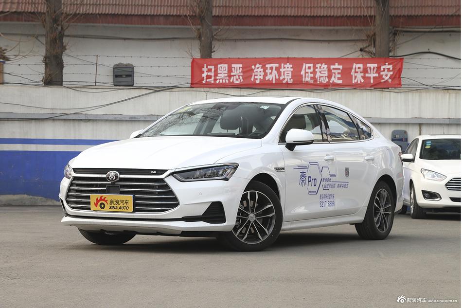 2019款秦Pro 1.5TI自动智联锋享型
