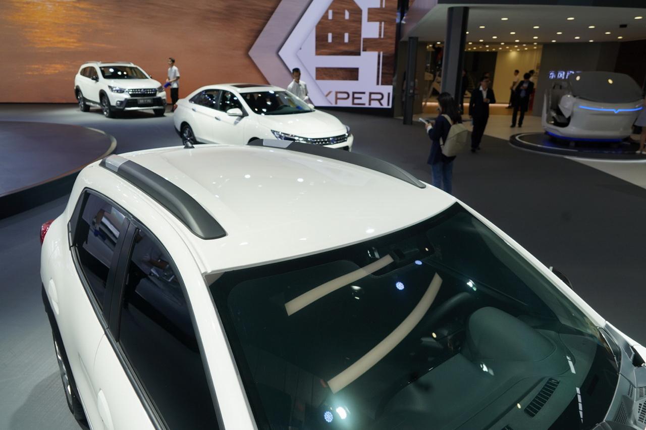 2019上海车展实拍:启辰e30新能源