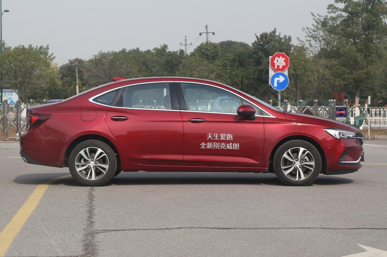 2020款威朗三厢1.3T CVT旗舰型20T