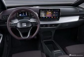 2019款EL-BORN 概念车