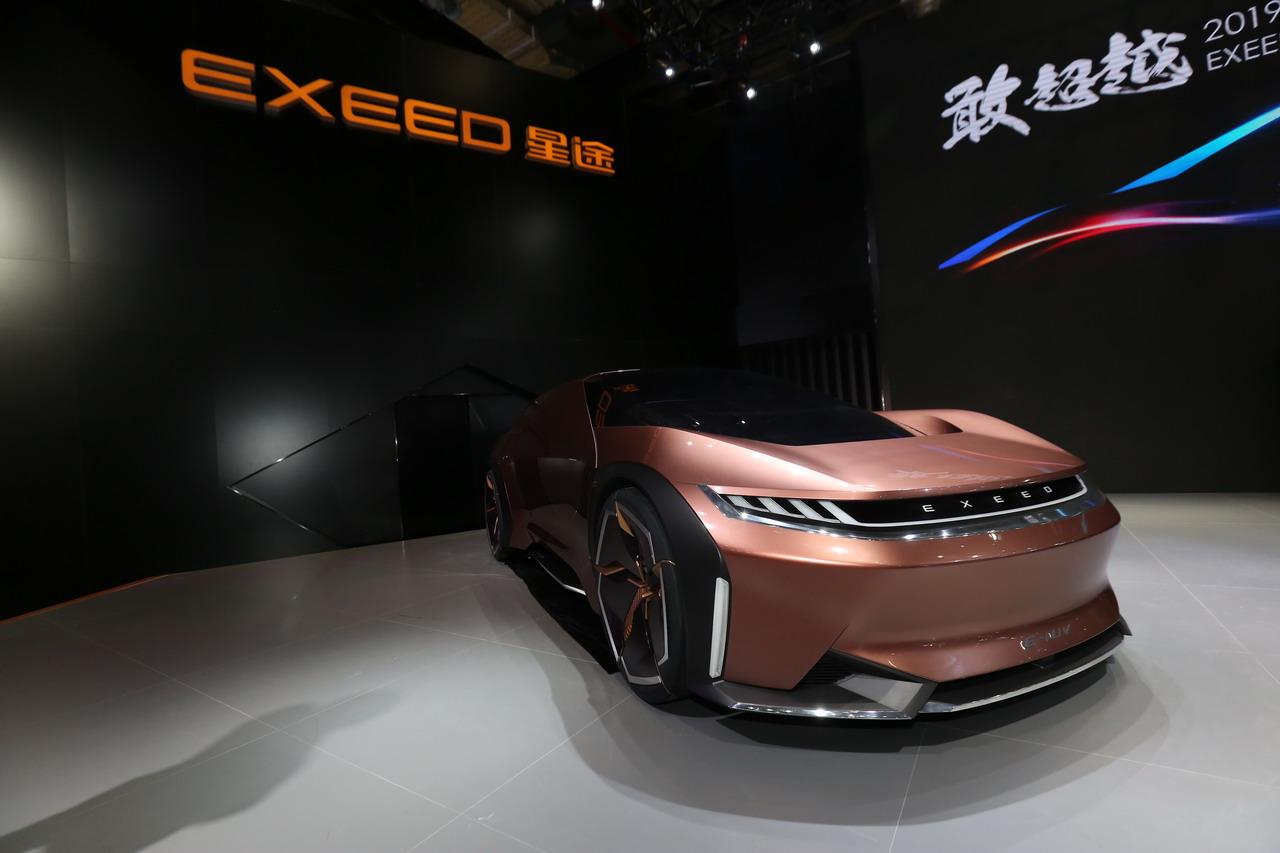 2019上海车展实拍:星途E-IUV