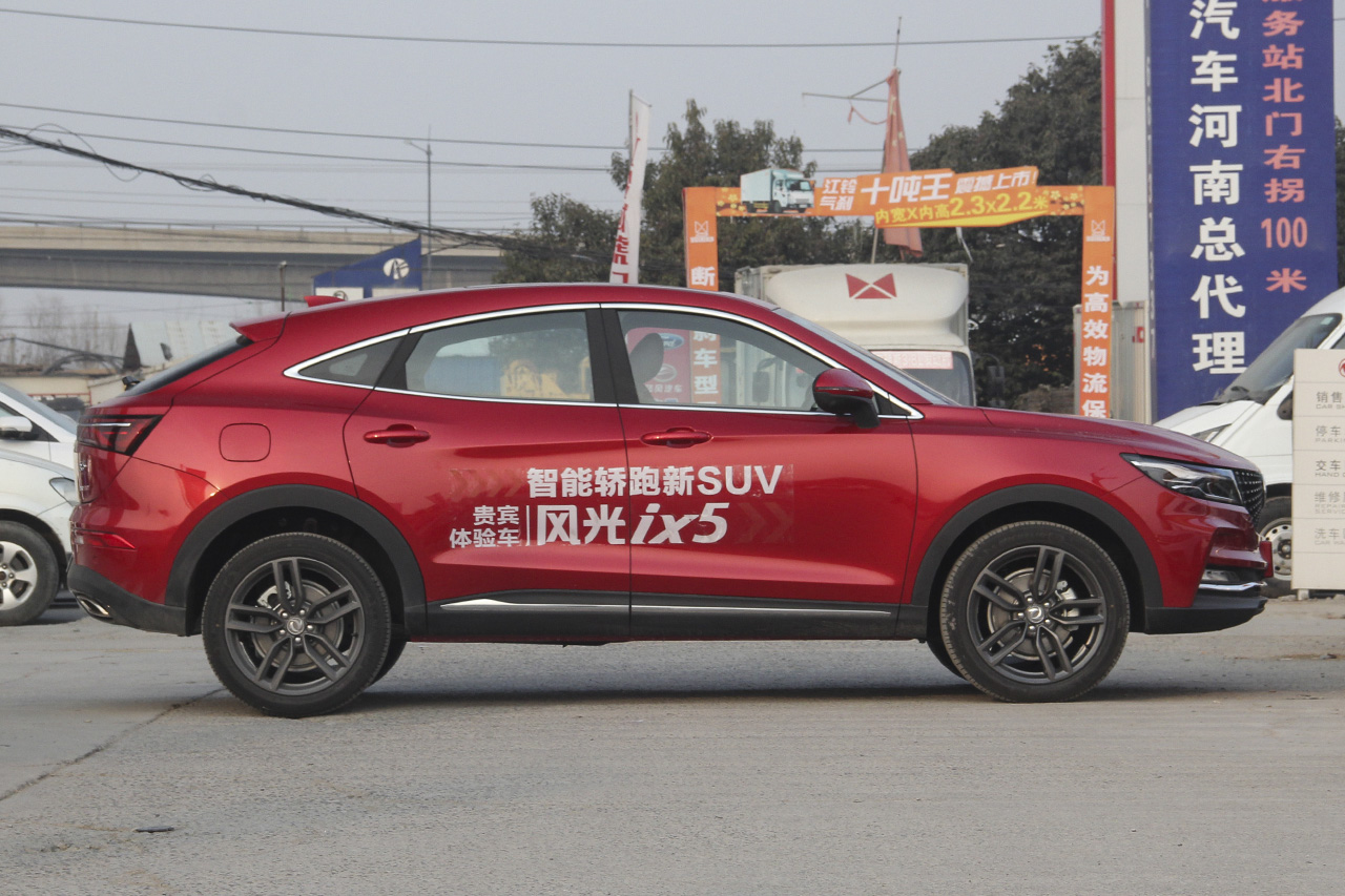 2019款风光ix5 280TGDI CVT智尊型