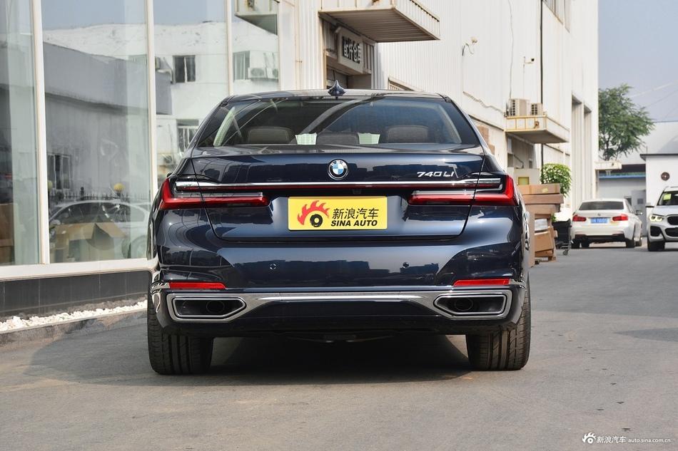 宝马7系上海最高降23.88万  价格浮动欲购从速