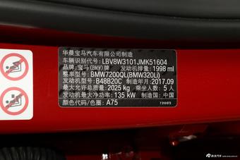 2018款宝马3系2.0T自动320i M运动曜夜版