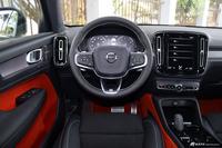 2020款沃尔沃XC40 2.0T自动T5四驱智雅运动版