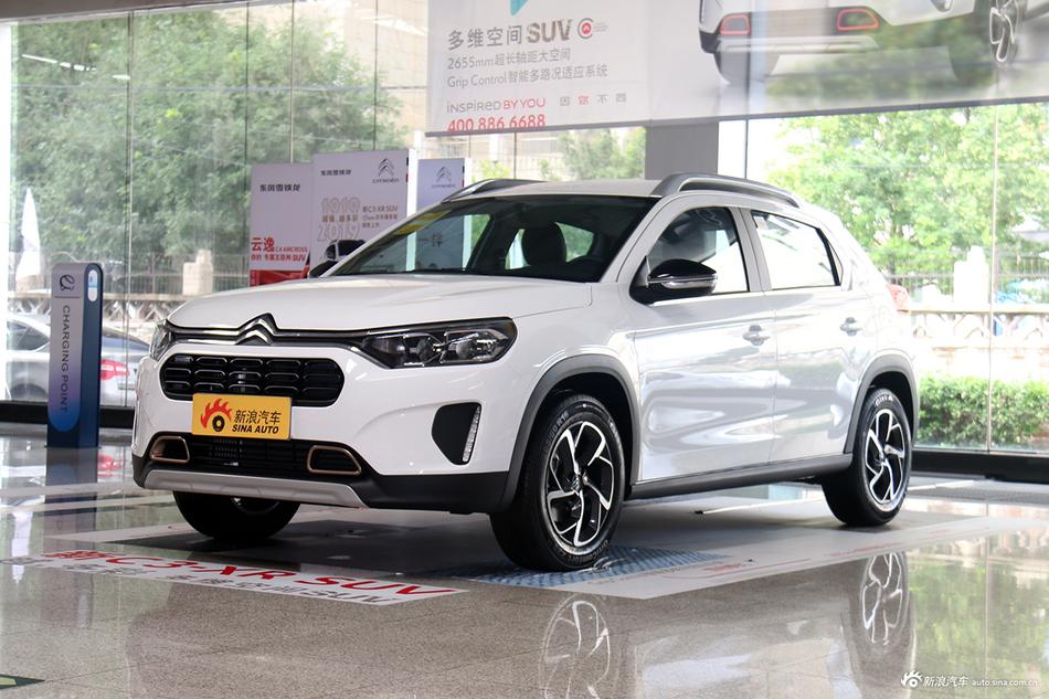 2019款雪铁龙C3-XR ORIGINS百年臻享版
