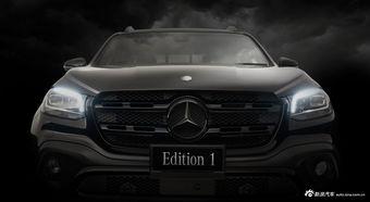 奔驰全新X级特别版官图 破百仅需7.9s