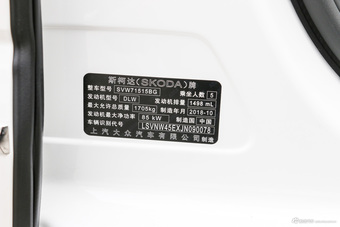 2019款明锐1.5L手动智行豪华版国V