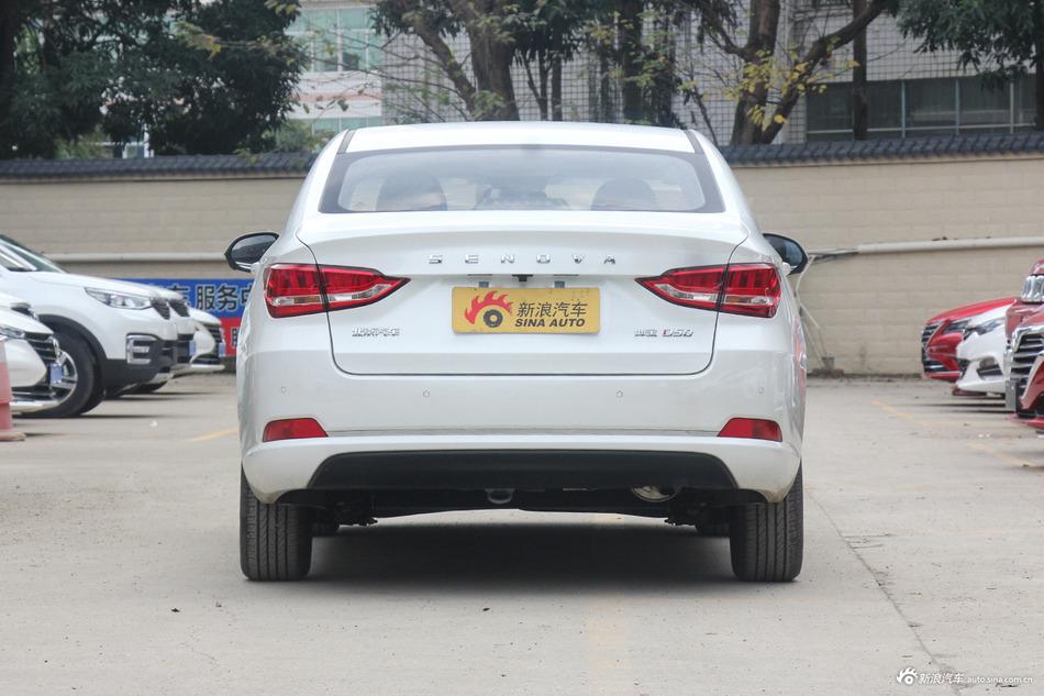 最高直降1.30万 北京汽车全新D50深圳地区促销