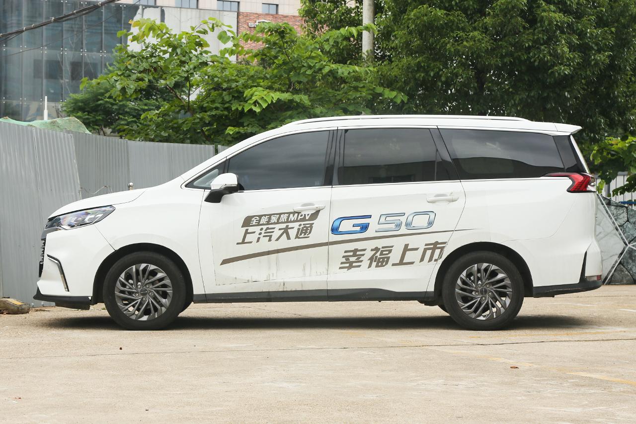 2019款上汽MAXUS G50 1.5T自动豪华版国VI