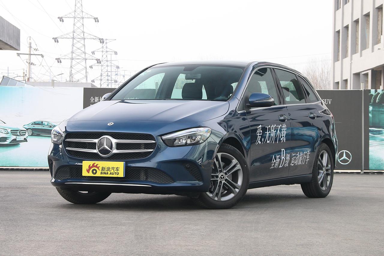 2020款奔驰B级B200 1.3T 自动动感型