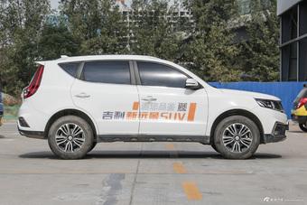 2018款远景SUV 1.8L手动4G互联尊贵型