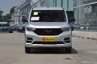 2019款五菱宏光S 1.5L手动基本型封窗车L2B国VI
