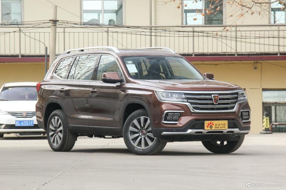 精致实用两不误,荣威RX8全国新车14.46万起