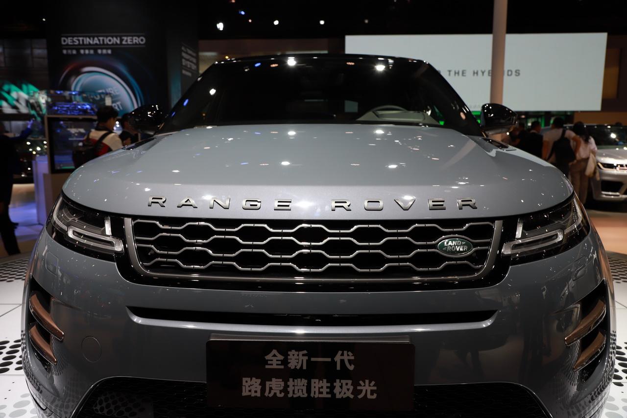 2019上海车展实拍:揽胜极光