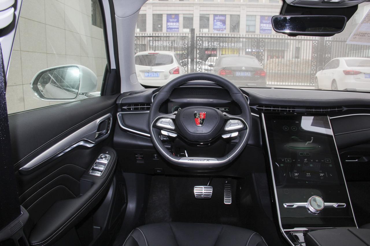 2018款荣威MARVEL X 两驱版