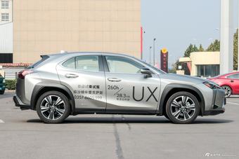 2020款雷克萨斯UX 260h 探·享版 国VI