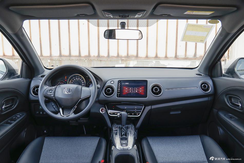 2019款XR-V 1.5T 220 TURBO豪华版