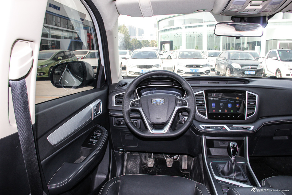C位出道,走心推荐,吉利汽车吉利远景SUV全国新车6.59万起