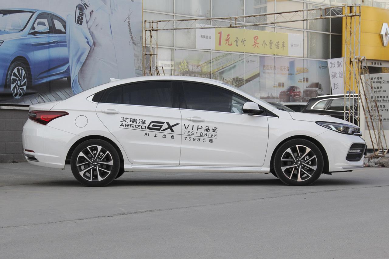2018款艾瑞泽GX 1.5T CVT睿色版