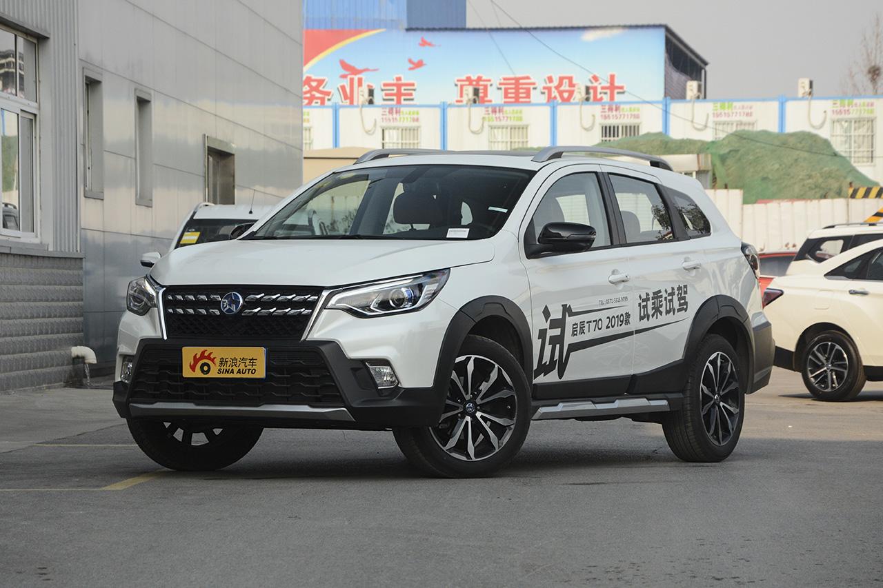 2019款启辰T70 2.0L CVT睿领运动版国V