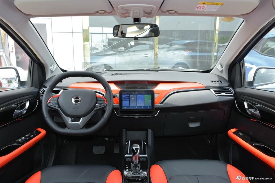 2019款易至EV3 领跑型