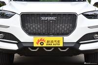 2019款哈弗F5国潮版1.5T自动i潮国VI