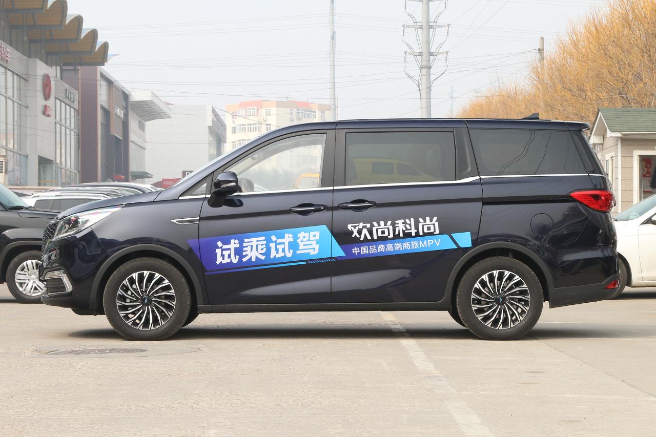 2019款长安欧尚科尚1.5T手动智能型
