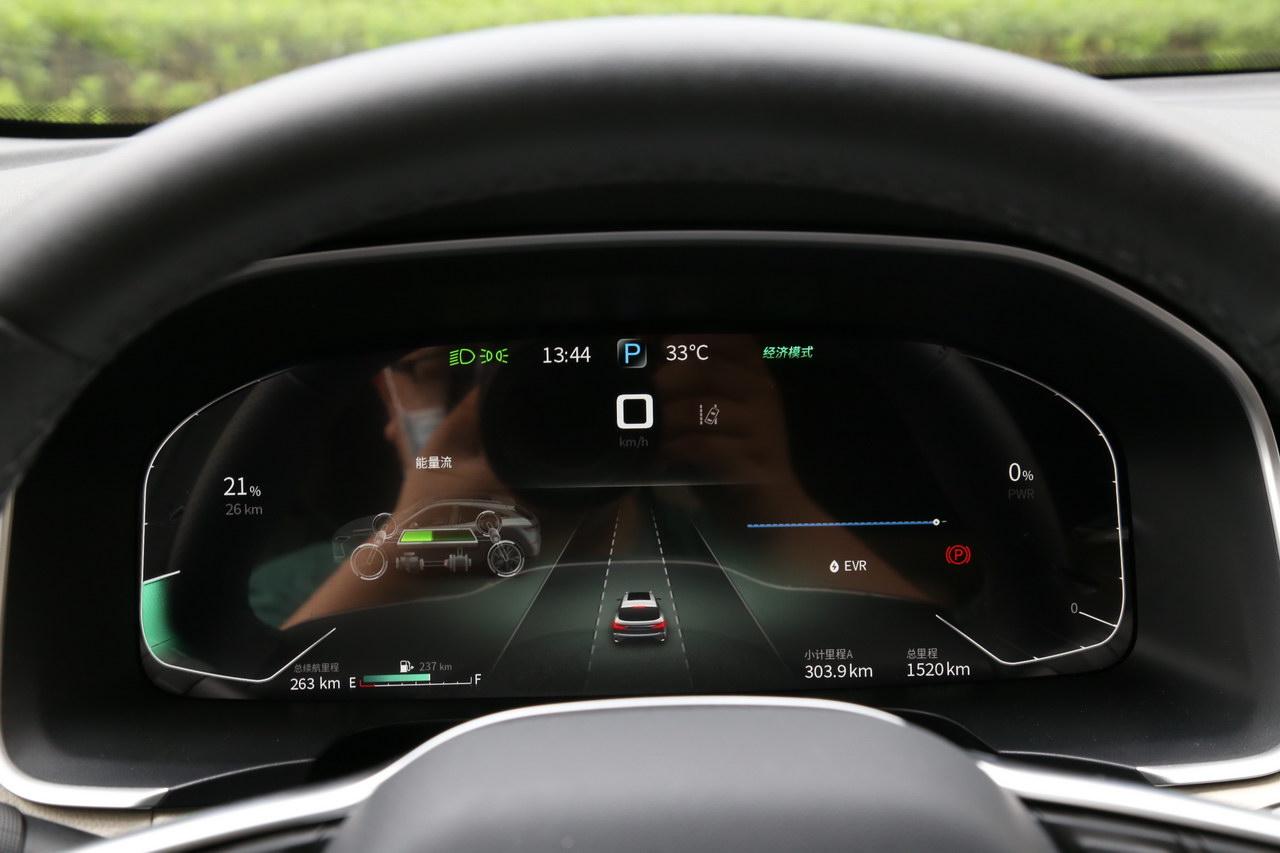 2020款赛力斯5四驱高性能版