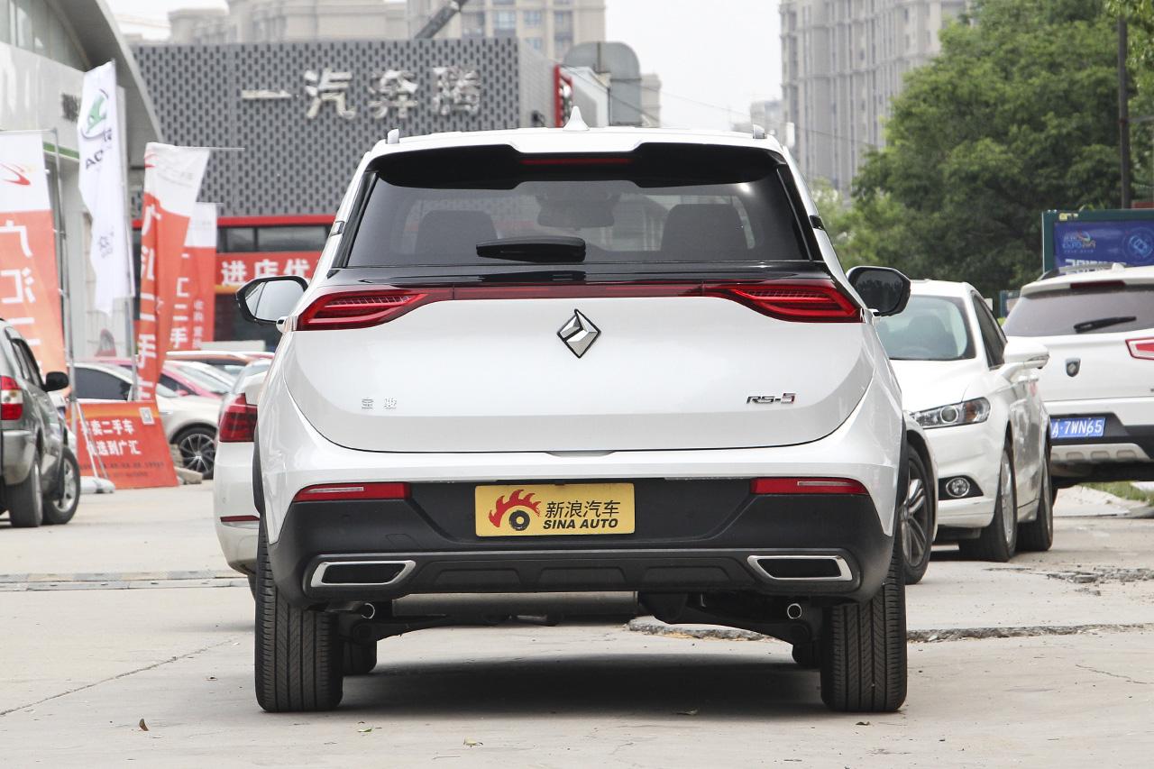 2019款宝骏RS-5 1.5自动智能驾控旗舰版国V