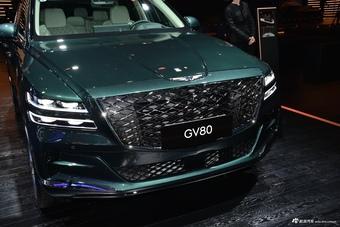 2021上海车展实拍:捷尼赛思GV80