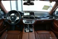 2019款宝马7系740Li xDrive行政型豪华套装