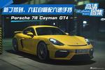 http://auto.sinaimg.cn/autoimg/car/48/38/131303848_150.jpg