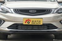 2019款帝豪GS 1.4T CVT雅