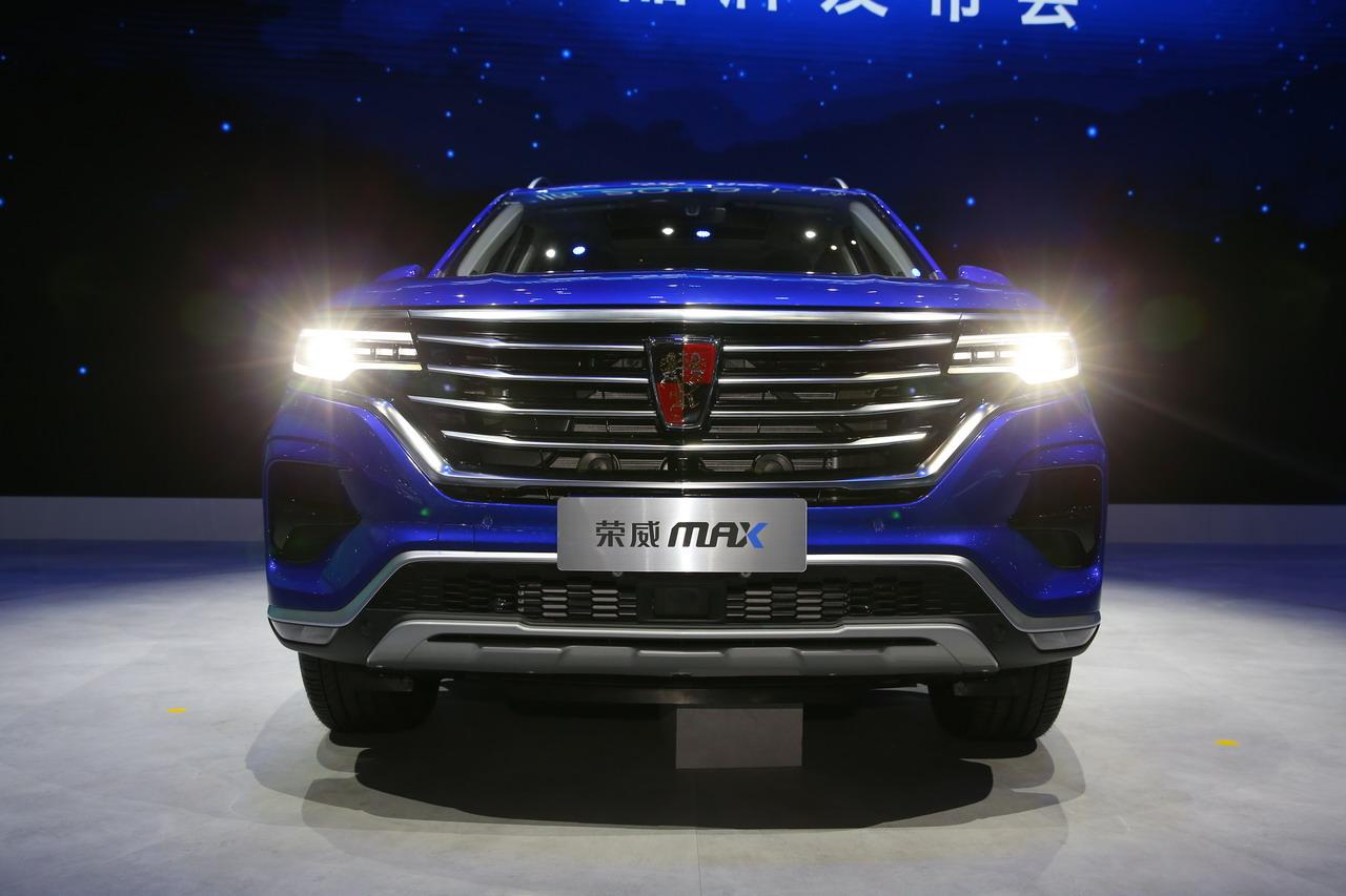 2019上海车展实拍:荣威MAX