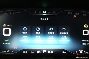 2019款荣威ei6 PLUS 1.5T 互联网荣耀旗舰版