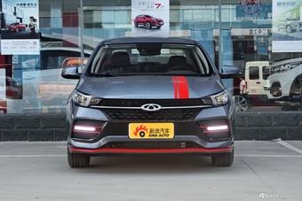 2019款艾瑞泽GX冠军版 1.5L CVT精英型