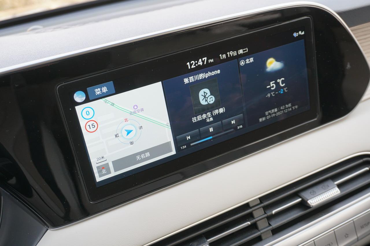 2021款帕里斯帝3.5L自动四驱自动GLS