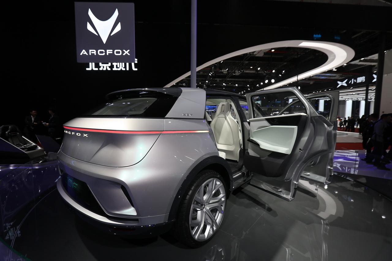 2019上海车展实拍:ARCFOX ECF概念车