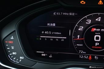 2019款奥迪RS 5 2.9T Coupe