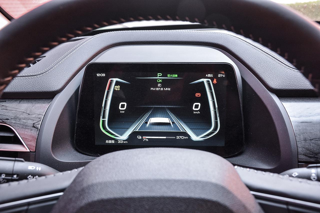 续航暴增/舒适操控并存 实拍秦Pro EV超能版