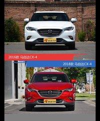 马自达CX-4新老车型外观/内饰有何差异