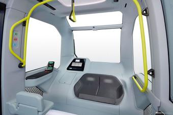 2020款丰田e-Palette Concept