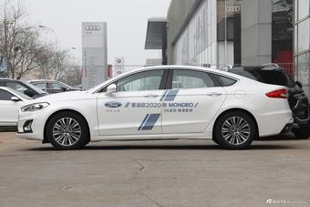 2020款蒙迪欧2.0T自动豪华型EcoBoost 200