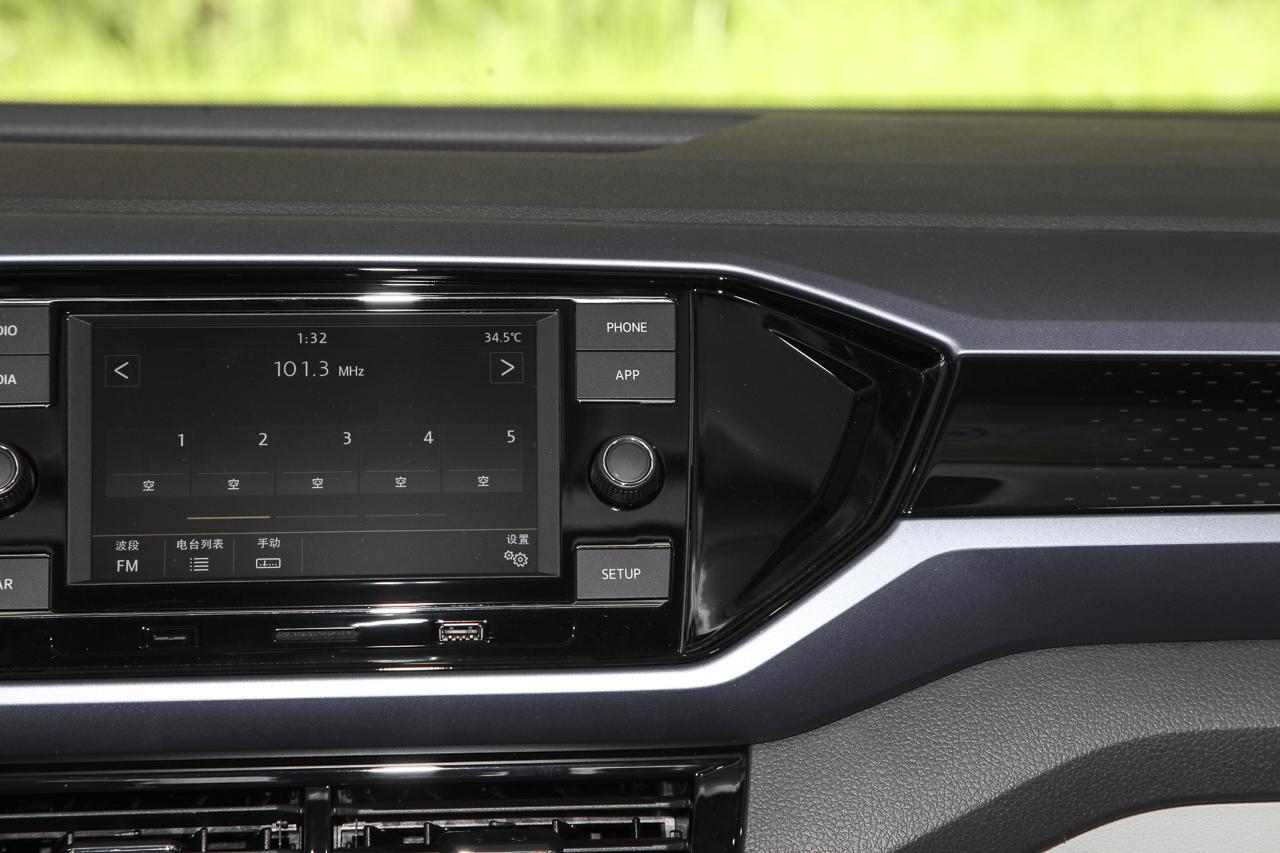 2019款途铠 1.5L自动舒适版