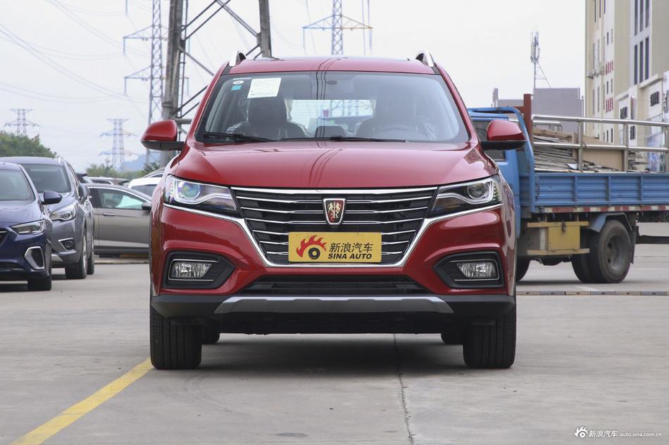 确认过眼神,遇上对的车,荣威eRX5新能源全国16.41万起