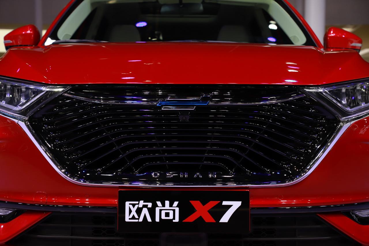 2019上海车展实拍:长安欧尚X7