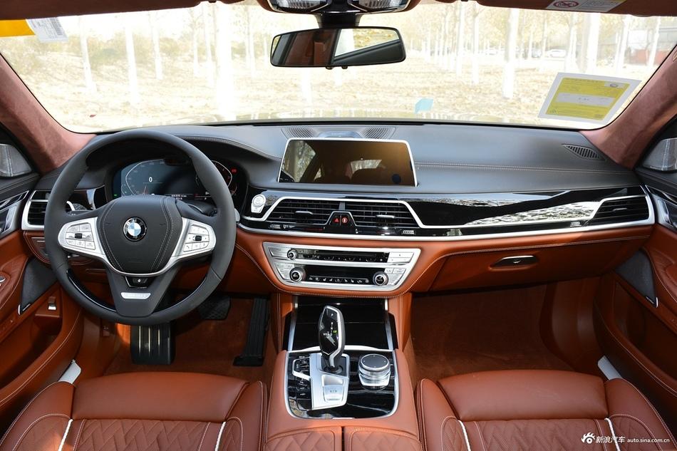 2019款宝马7系750Li xDrive V8豪华套装