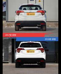 全面升级实力大增 缤智新旧款实车对比