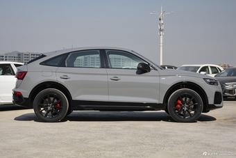 2021款奥迪Q5L Sportback上市特别版